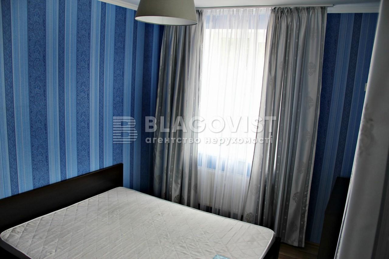 Будинок Z-1409271, Алма-Атинська, Київ - Фото 3