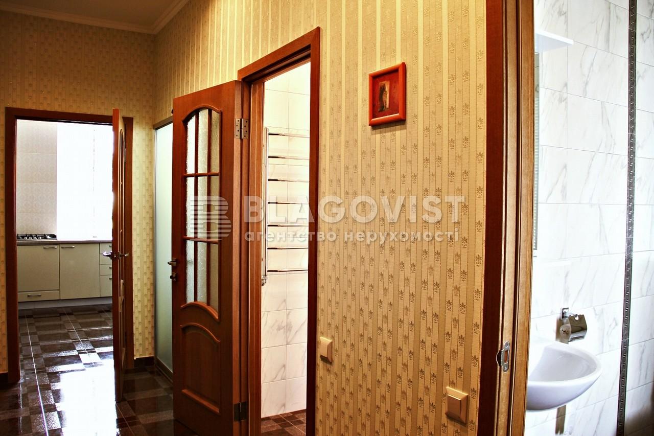 Будинок Z-1409271, Алма-Атинська, Київ - Фото 12