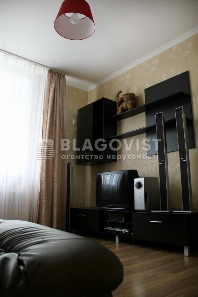 Будинок Z-1409271, Алма-Атинська, Київ - Фото 7