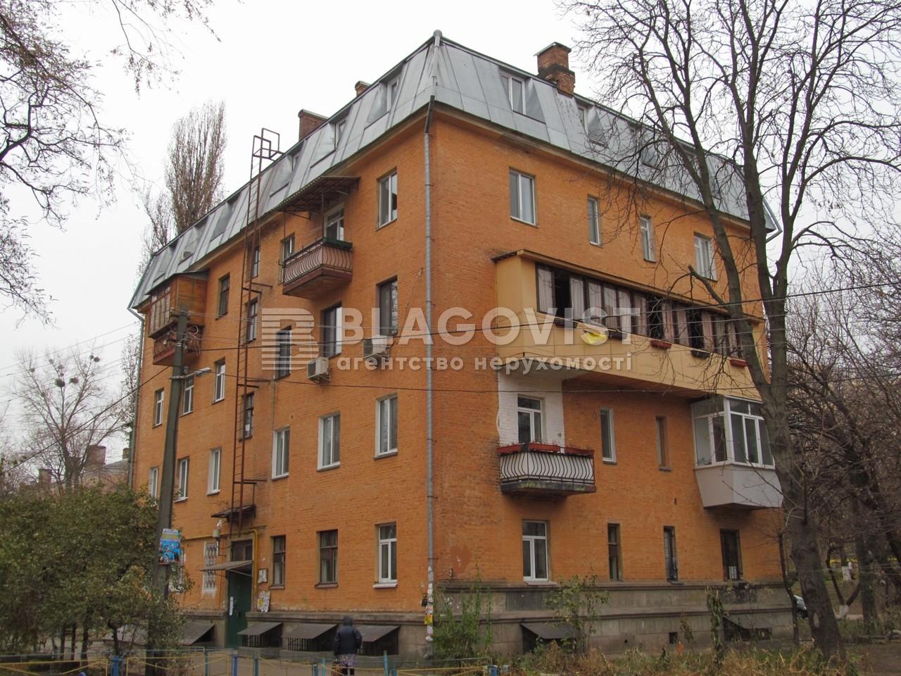Офис, Вышгородская, Киев, H-40554 - Фото 1