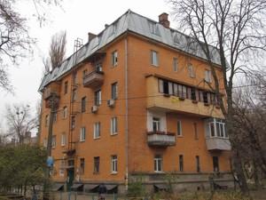 Офіс, Вишгородська, Київ, H-40554 - Фото