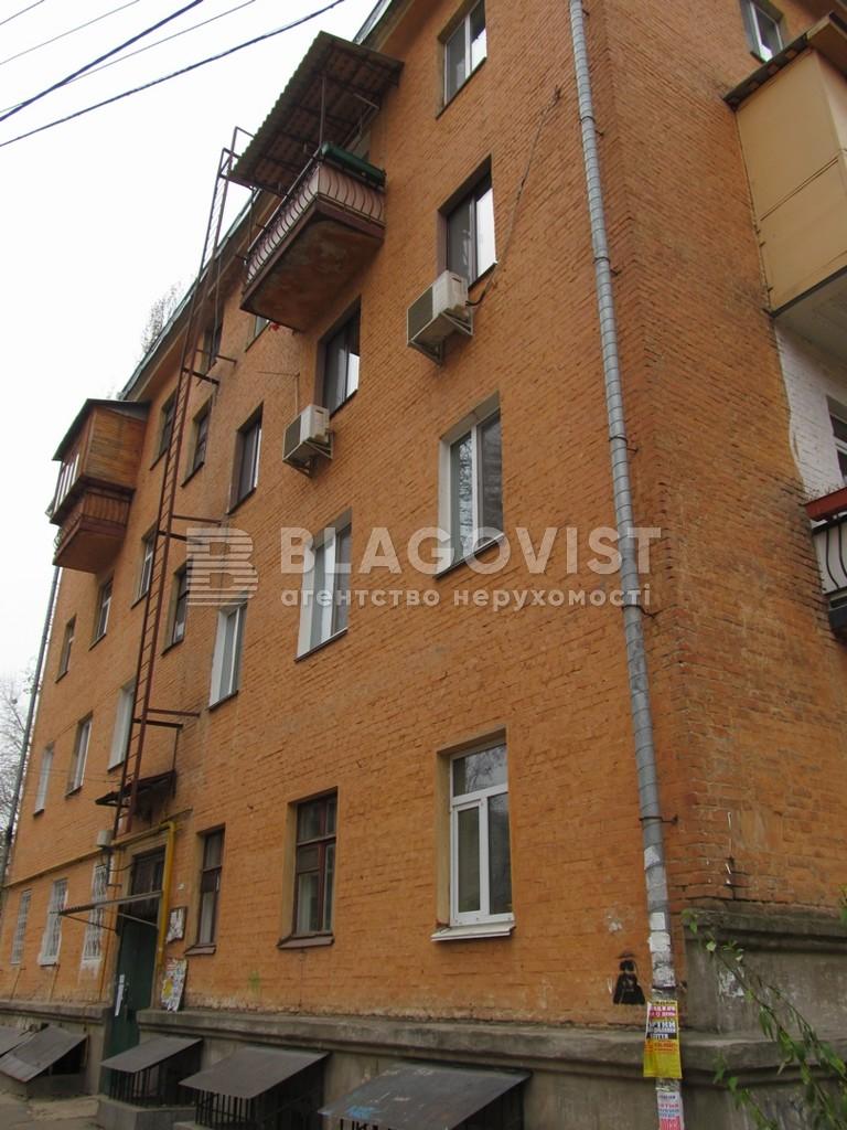 Офис, Вышгородская, Киев, H-40554 - Фото 12