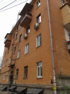 Офіс, H-40554, Вишгородська, Київ - Фото 2
