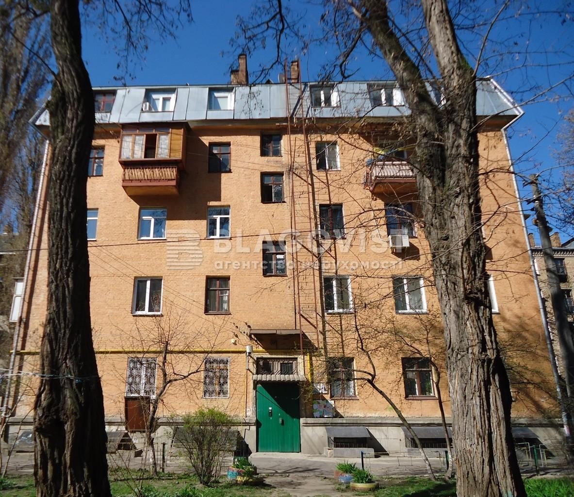 Офис, Вышгородская, Киев, H-40554 - Фото 13