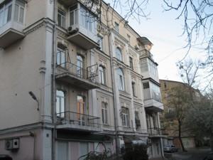 Квартира F-34311, Саксаганского, 46, Киев - Фото 3