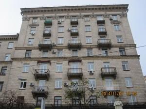 Apartment Pushkinska, 2-4/7, Kyiv, Z-904318 - Photo2