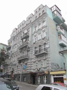Офис, Михайловская, Киев, P-26953 - Фото1