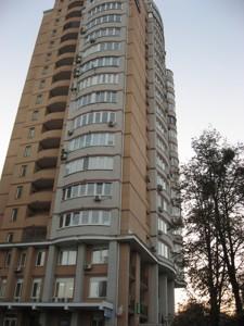 Квартира Подвысоцкого Профессора, 6в, Киев, R-15889 - Фото