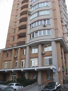 Квартира Підвисоцького Професора, 6в, Київ, R-15889 - Фото 3