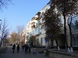 Офис, Мазепы Ивана (Январского Восстания), Киев, Z-787632 - Фото2