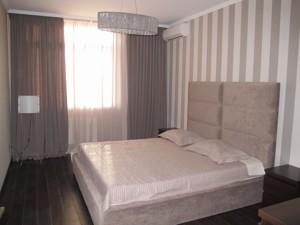 Квартира Саперно-Слободская, 24, Киев, Z-1462549 - Фото 6