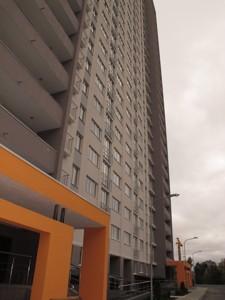 Квартира Андрющенко Григория, 6г, Киев, A-107719 - Фото 11