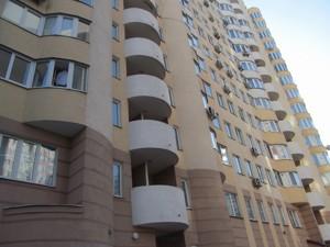 Паркинг, A-93845, Просвещения, Киев - Фото 2