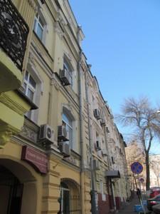 Квартира М.Житомирська, 17, Київ, Z-643701 - Фото