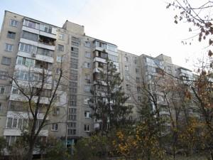 Квартира Ентузіастів, 41, Київ, Z-1335398 - Фото2
