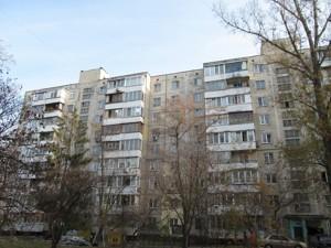 Квартира Энтузиастов, 41, Киев, Z-674886 - Фото1
