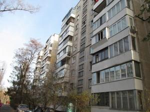 Квартира Ентузіастів, 41, Київ, Z-1335398 - Фото3