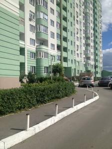 Квартира Печерская, 6, Чайки, Z-596146 - Фото 2