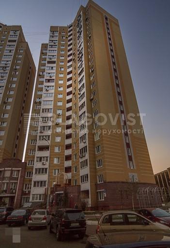 Квартира, M-34541, 18д
