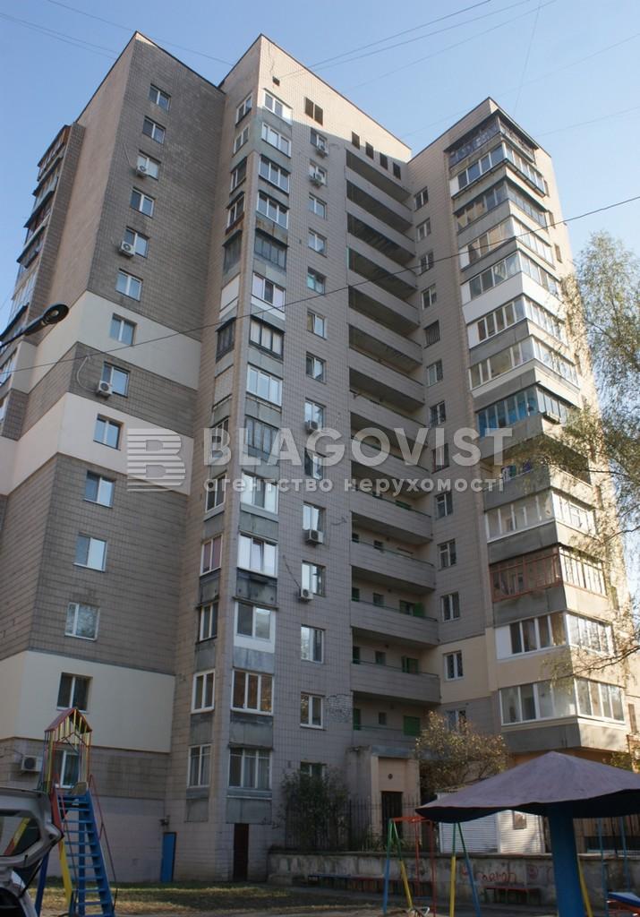 Квартира H-47759, Выборгская, 28, Киев - Фото 1