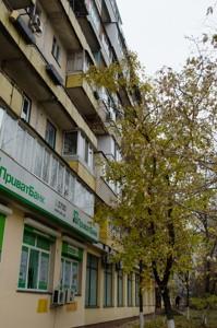 Квартира Оболонский просп., 16, Киев, Z-672553 - Фото3