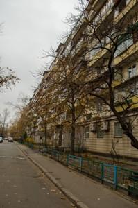 Офис, Оболонский просп., Киев, Z-98909 - Фото2