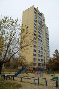Квартира Героїв Дніпра, 42, Київ, P-24201 - Фото