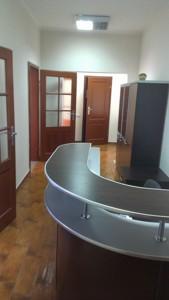 Офис, Предславинская, Киев, Z-1354931 - Фото3