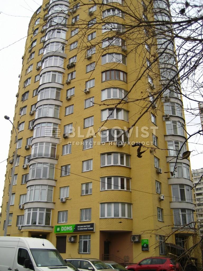 Квартира I-9105, Миропільська, 39, Київ - Фото 1