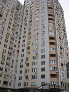 Квартира R-6566, Лобановского просп. (Краснозвездный просп.), 150в, Киев - Фото 2