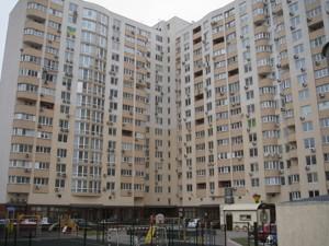 Квартира Лобановского просп. (Краснозвездный просп.), 150в, Киев, R-6566 - Фото1