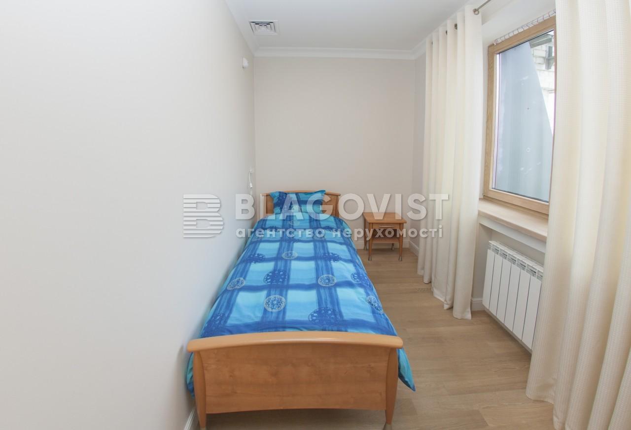 Квартира C-95624, Ярославов Вал, 17б, Киев - Фото 11