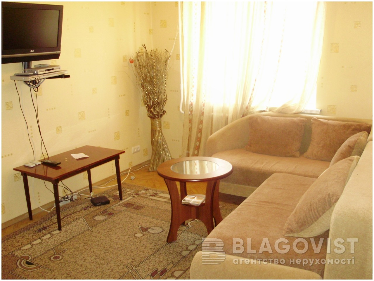Квартира C-96387, Шелковичная, 48, Киев - Фото 1