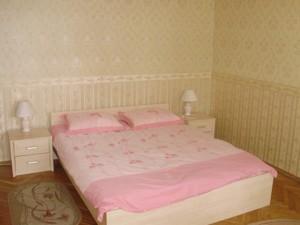 Квартира C-96387, Шелковичная, 48, Киев - Фото 6