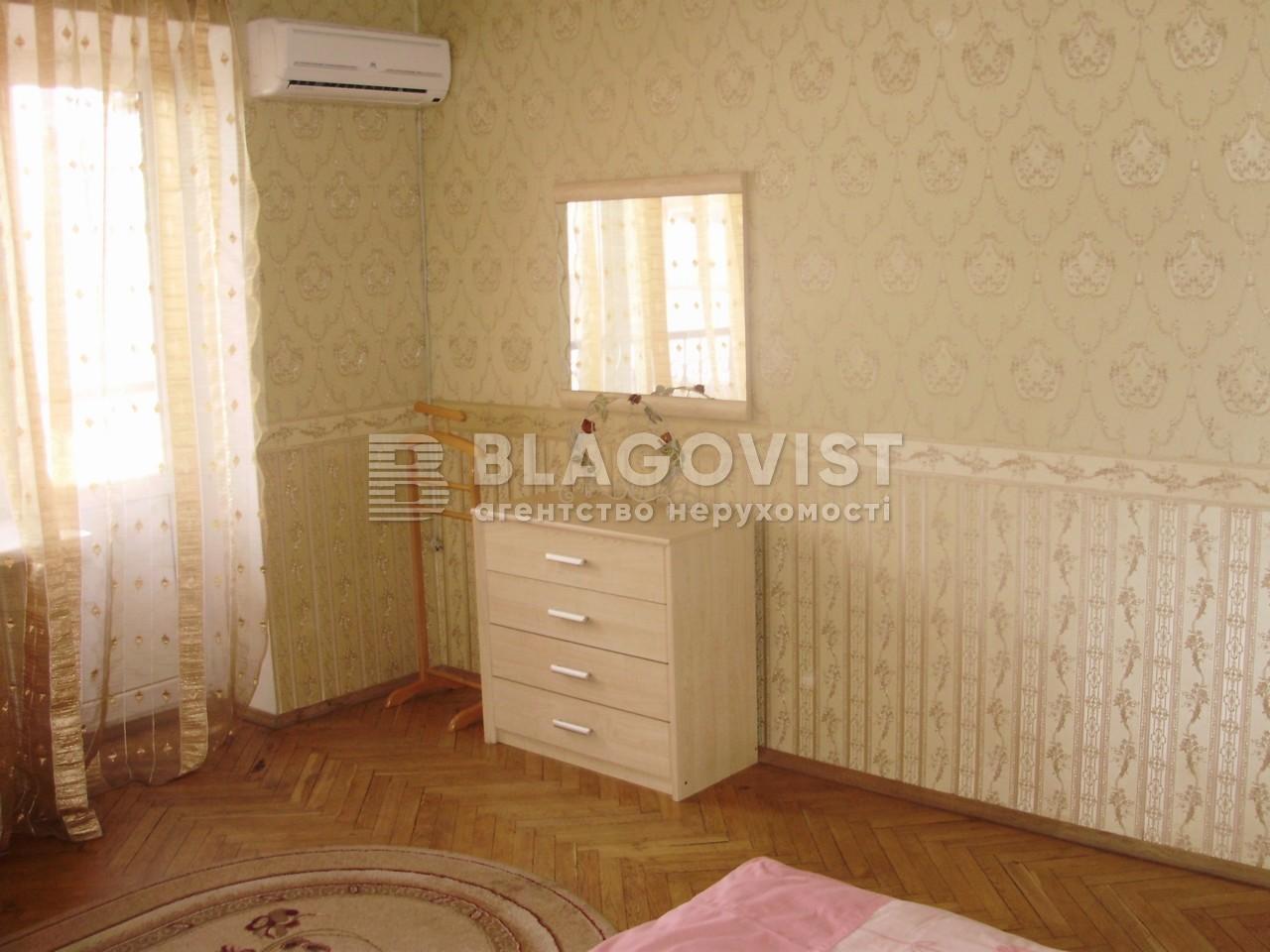 Квартира C-96387, Шелковичная, 48, Киев - Фото 7