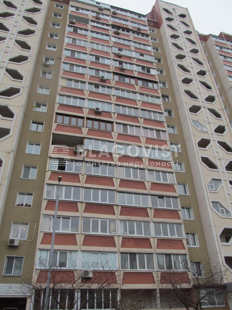 Офіс, Z-292599, Північна, Київ - Фото 3
