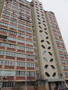 Офіс, Z-292599, Північна, Київ - Фото 4