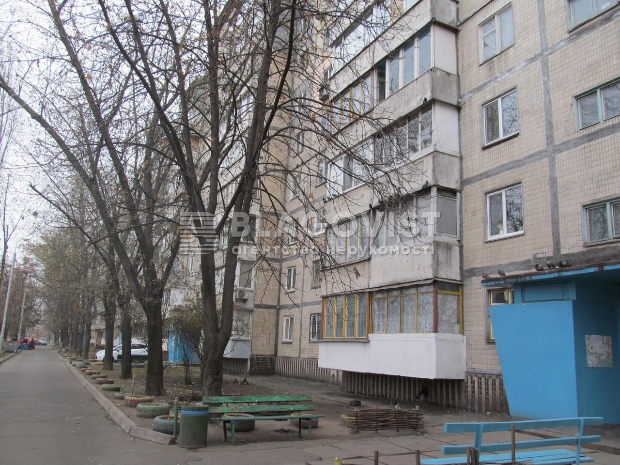 Квартира A-107117, Березняковская, 20, Киев - Фото 1