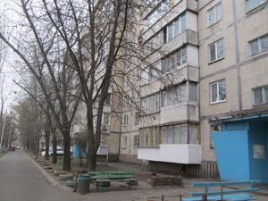 Квартира Березняковская, 20, Киев, H-40238 - Фото1