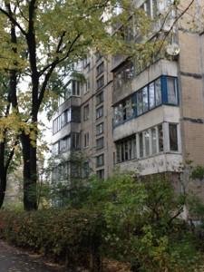 Квартира F-41411, Шолом-Алейхема, 26/23, Киев - Фото 2