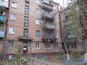 Нежилое помещение, Воздухофлотский просп., Киев, R-14095 - Фото 12