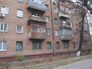 Нежитлове приміщення, Повітрофлотський просп., Київ, R-14095 - Фото