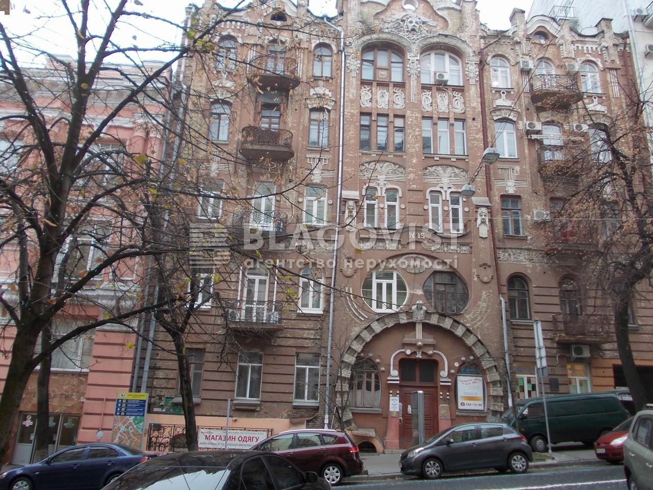 Квартира M-39241, Городецкого Архитектора, 15, Киев - Фото 1