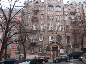 Квартира Городецкого Архитектора, 15, Киев, R-37264 - Фото1