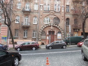 Квартира Городецького Архітектора, 15, Київ, X-7851 - Фото3