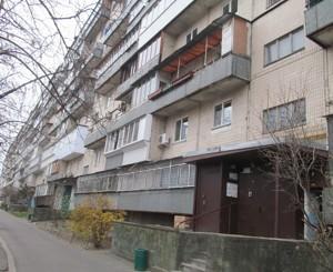 Квартира Окіпної Раїси, 7, Київ, Z-462767 - Фото 16