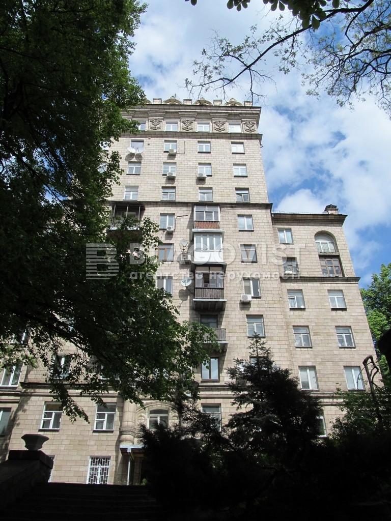 Квартира Z-1816265, Кловский спуск, 17, Киев - Фото 2