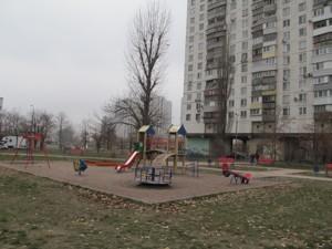 Квартира Бучми Амвросія, 8, Київ, Z-703471 - Фото3