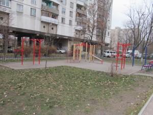 Квартира Бучми Амвросія, 8, Київ, Z-798388 - Фото3