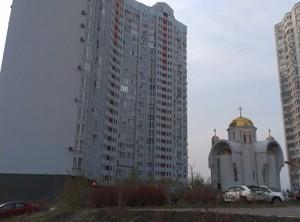 Офис, Z-989262, Чавдар Елизаветы, Киев - Фото 4